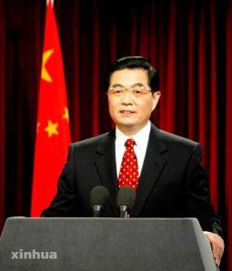 Presiden Hu Jintao
