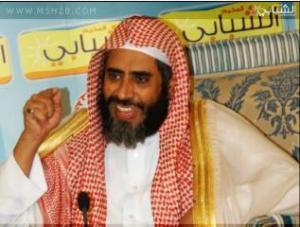 Awad Al Qarni