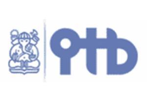 Logo ITB